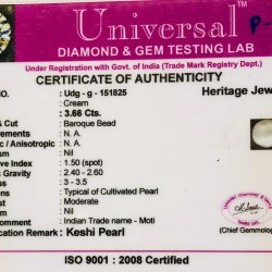3.66-Carat Attractive Creamy White Pearl from the Keshi