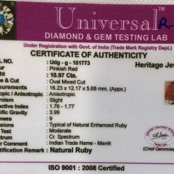 10.97-Carat Beautiful Oval Cut Pinkish Red Thailand Ruby